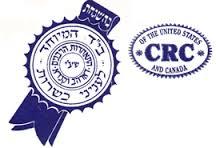 crc kashrus